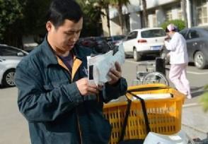 快递员每天可以送多少件配送一件快递多少钱