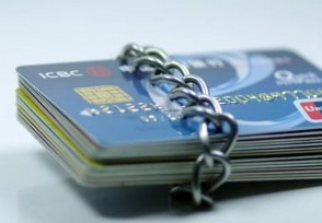 信用卡多久不激活会被注销 会产生年费吗?