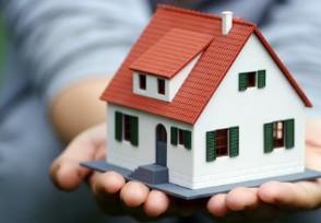 顶楼房子为什么不要买小心买了会后悔!