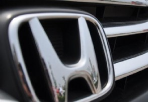 本田e将推轿跑车 可能会在2022年发布