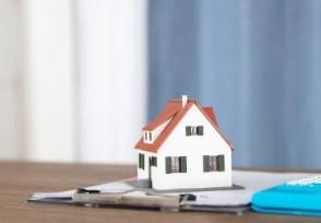 武汉的房价现在是多少 2021年是还是跌?