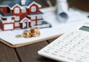 交了订金的房子不想买了可以退吗符合条件即退