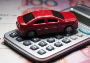 车险可以提前多久买会不会有时间规定的?