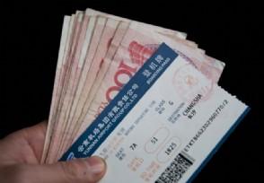 多航司发布机票退改细则春节期间退改免费