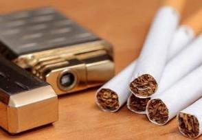 最贵的烟多少钱一包国内这几款香烟竟然这么贵!