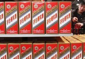 上海严打茅台加价:超1499元即没收保障价格稳定