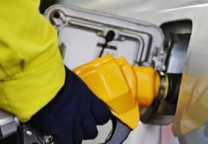 92号汽油和95号汽油的区别 主要有哪些不同?