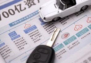 车险哪几个险种必须买 老司机告诉你真实答案