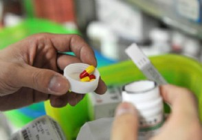 山东39种药品�降价最大降幅达98.6%