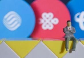北京春节流量包怎么领 每人可以领取多少G?