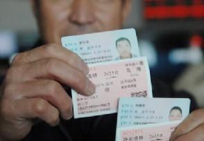 初六返程火车票开卖 可以通过这些方式买票