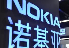 诺基亚1.4正式发布 预计售价多少钱?