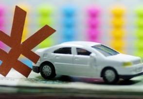 买汽车保险注意事项 车主千万不要随便乱买
