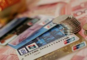 中信银行白金卡额度一般是多少 主要看个人资质