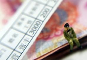 春节三倍工资是哪几天 放假时间也要知道啦!