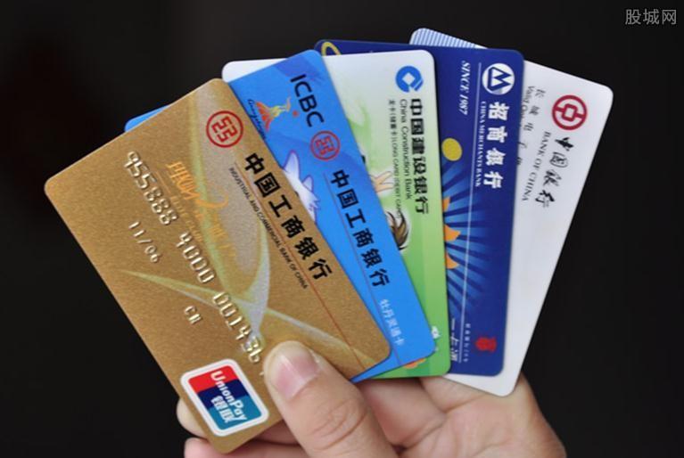 办信用卡需要什么条件 这样申请可快速审批