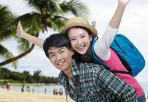 今年春节可以去旅游吗 外出游玩安全提示公布