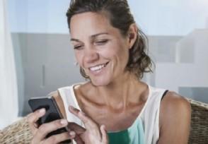 适合老年人的手机 这几款智能手机也不错!