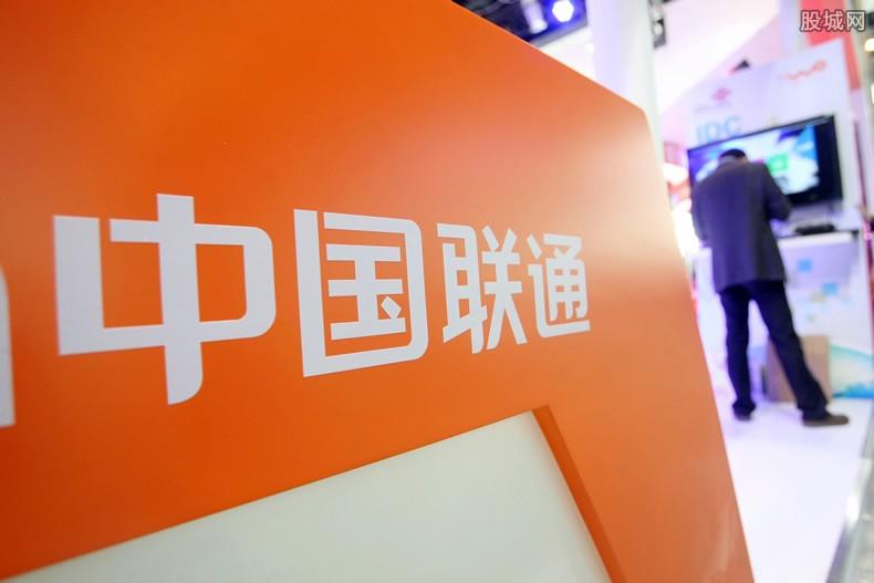 中国联通消息