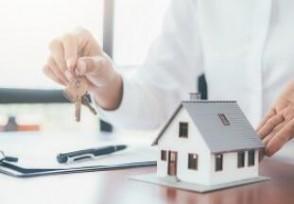 北京几环的房子最贵 在北京买房需要什么条件?