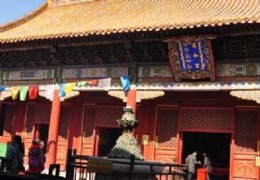 故宫除夕全天闭馆 正月初一恢复开放