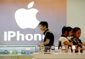 苹果官网分期付款攻略如何分期购买iPhone