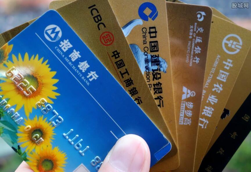 信用卡有额度为什么刷不了 可能存在这些原因!