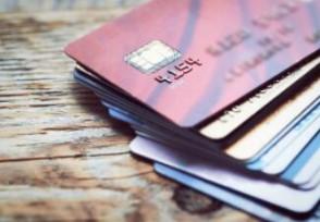 信用卡账单日当天刷卡算哪个月 入账时间要多久