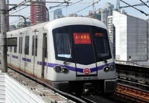石家庄地铁全面恢复运营 采用扫码支付方式进站