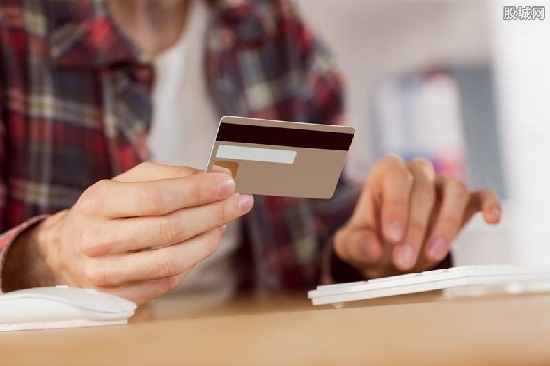 怎样辨别银行卡是1类卡 有什么不一样的?