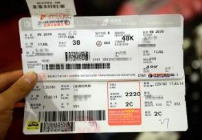 如何买到便宜机票 看完内容可以帮你省钱了
