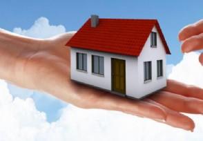 120平米的房子契税交多少 相关政策这样规定的