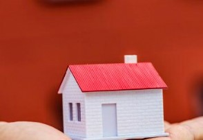 北京买房需要什么条件 2021适合买房吗?