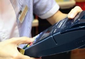 信用卡怎么转账给别人这些方法你用对了吗?