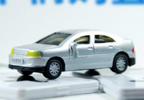 车辆购置税在哪交 需要携带材料有哪些?
