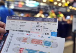 春节后机票价格大跳水 部分航线比高铁票价更便宜