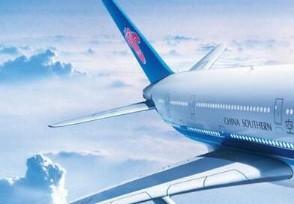 节后机票价格跳水 北京到三亚打0.9折为276元