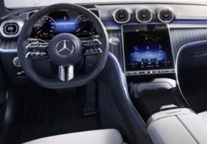 全新奔驰C级售价轿车与C级旅行轿车全球首发