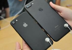 女子在官网买的手机到手变成饮料包装有明显拆封痕迹