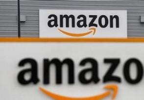 亚马逊海外购是真货吗下了单一般多久到货?