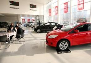 车展买车便宜多少 冷门车型价格更加优惠