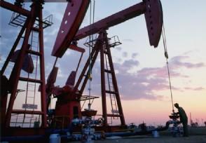 今天油价调整最新消息下一轮油价何时调整