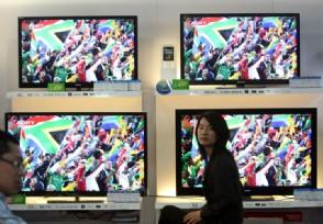 55寸电视哪个牌子的好值得推荐的十款品牌