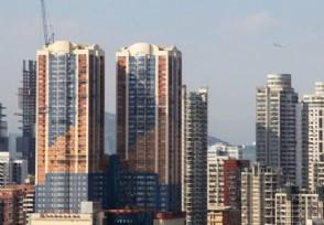 香港房价多少钱一平看完以下你还嫌国内房价贵吗