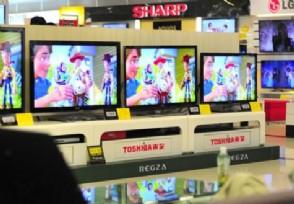 55寸电视哪个牌子好质量好又不贵品牌供大家参考