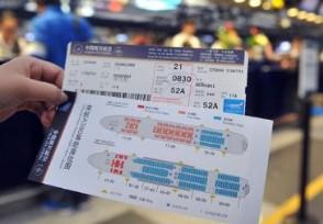 节后机票价格跳水 最低仅需百元就可以坐飞机了