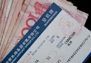 节后多条热门航线机票价格跳水最低1折起