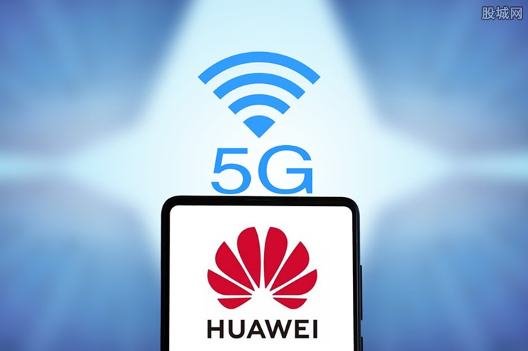 华为5G手机价格