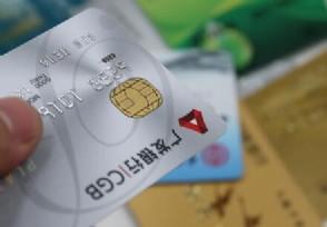 信用卡无力偿还怎么办解决的方法在这里