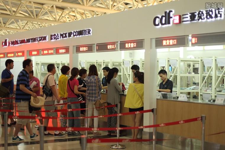 日本免税店直邮服务